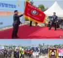 서울시 자율방범연합회 2019 …