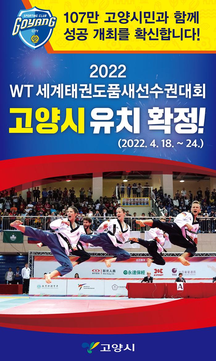 퍼스트신문  / 연예/스포츠